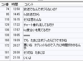 2014-2-26_14-24-20_No-00.jpg