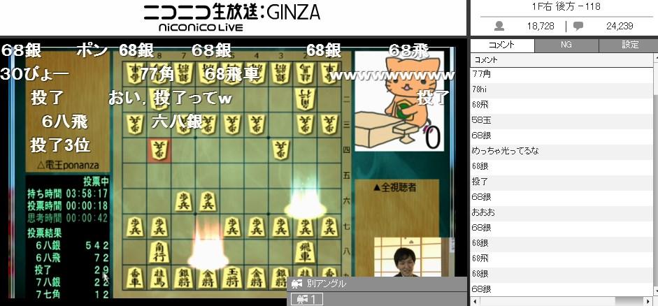 2014-2-26_17-55-20_No-00.jpg