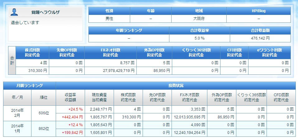 2014-2-27_10-29-57_No-00.jpg