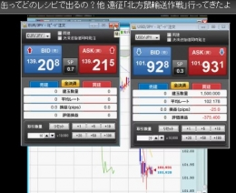 2014-2-27_19-24-11_No-00.jpg