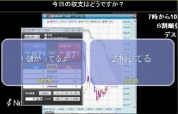 2014-2-27_20-55-54_No-00.jpg