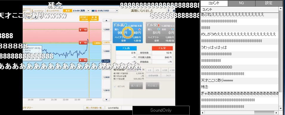 2014-2-27_23-0-28_No-00.jpg