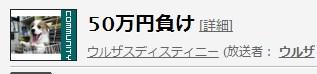 2014-2-28_0-5-59_No-00.jpg