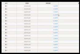 2014-2-28_19-55-47_No-00.jpg