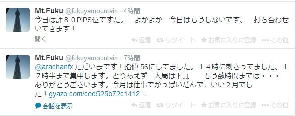 2014-2-28_21-18-42_No-00.jpg