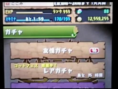 2014-2-28_23-26-48_No-00.jpg