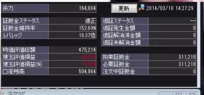 2014-3-10_14-28-0_No-00.jpg