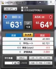 2014-3-10_14-50-16_No-00.jpg