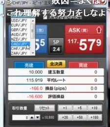 2014-3-10_15-38-54_No-00.jpg
