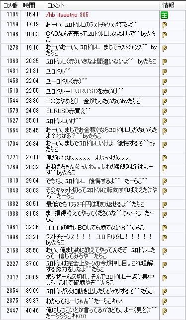 2014-3-10_15-43-9_No-00.jpg
