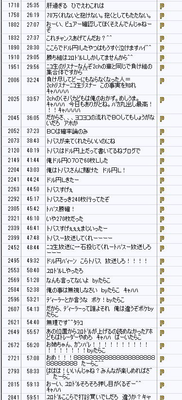 2014-3-10_17-10-8_No-00.jpg