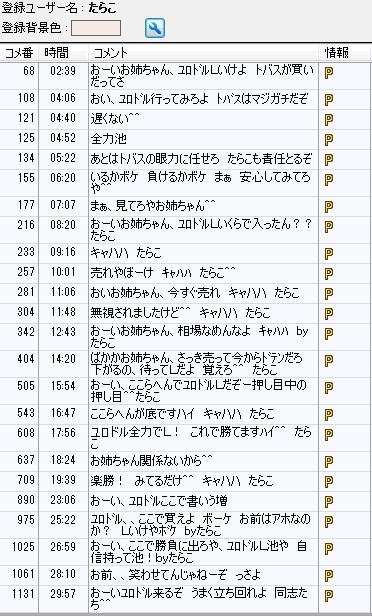 2014-3-10_17-38-30_No-00.jpg