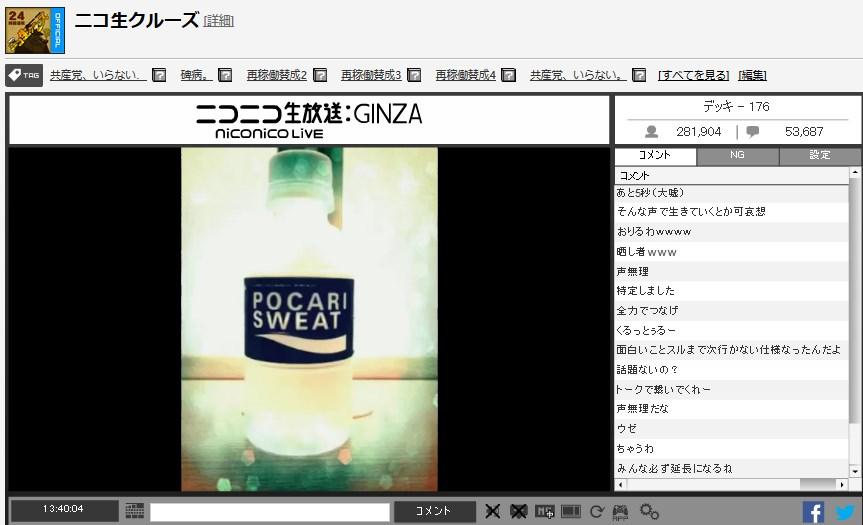 2014-3-11_13-43-25_No-00.jpg