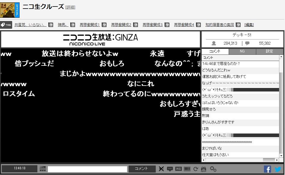 2014-3-11_13-49-38_No-00.jpg