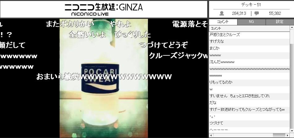 2014-3-11_13-50-15_No-00.jpg
