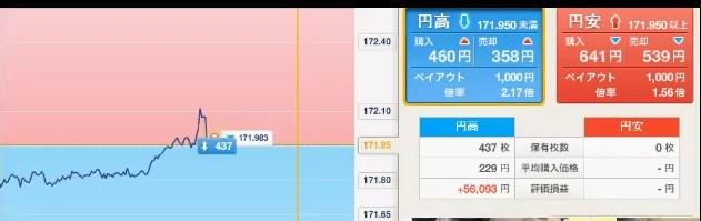 2014-3-11_16-13-27_No-00.jpg