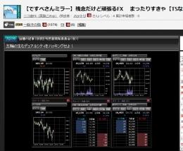 2014-3-11_21-57-24_No-00.jpg