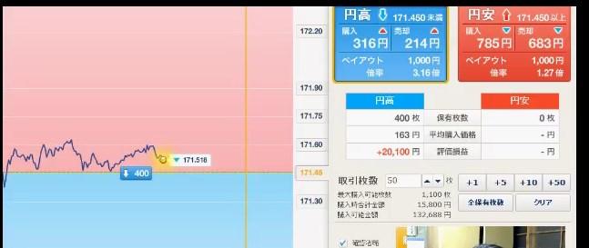 2014-3-11_22-4-1_No-00.jpg