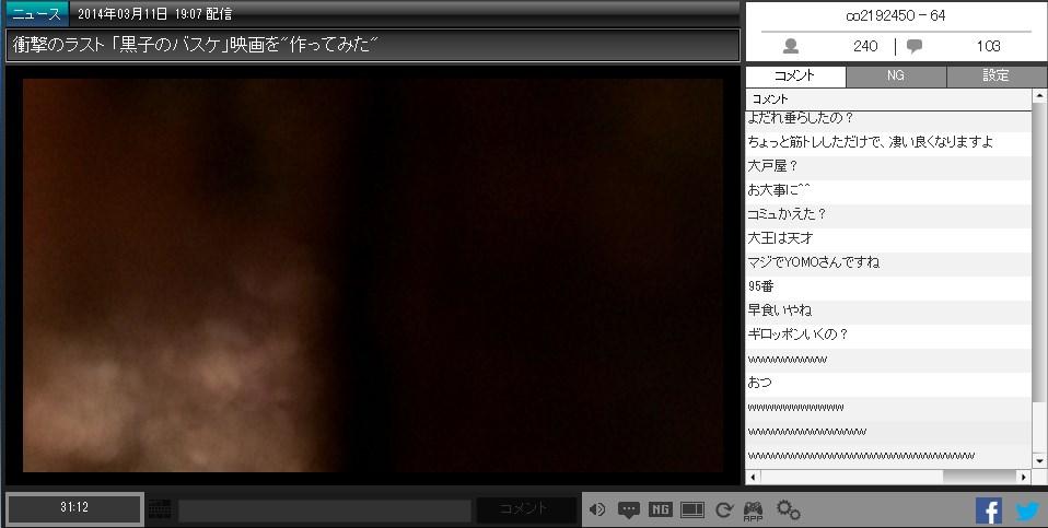 2014-3-12_0-6-34_No-00.jpg