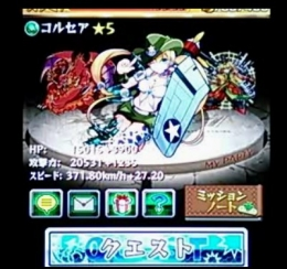 2014-3-12_19-49-8_No-00.jpg