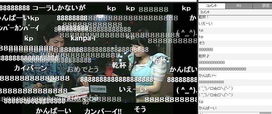 2014-3-12_20-13-47_No-00.jpg