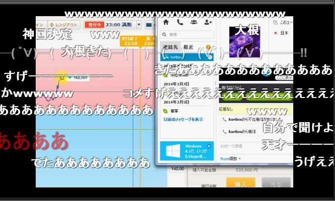 2014-3-12_21-26-51_No-00.jpg