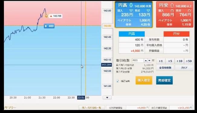 2014-3-12_21-39-11_No-00.jpg