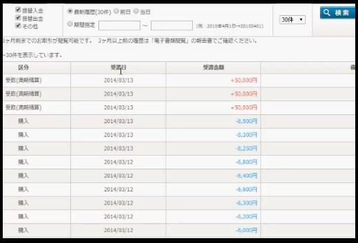 2014-3-13_19-4-13_No-00.jpg