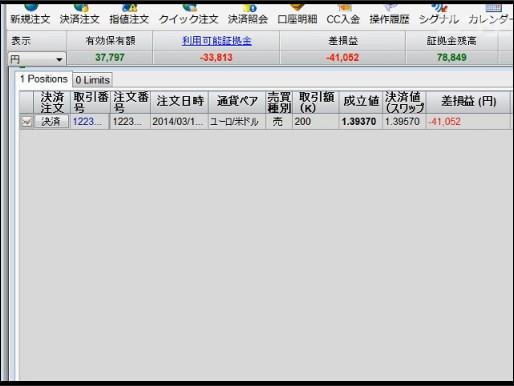 2014-3-13_20-53-38_No-00.jpg
