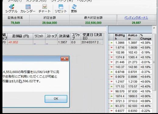 2014-3-13_20-55-32_No-00.jpg