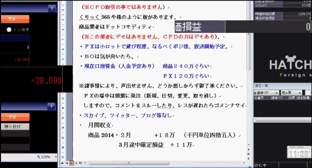2014-3-14_11-26-59_No-00.jpg