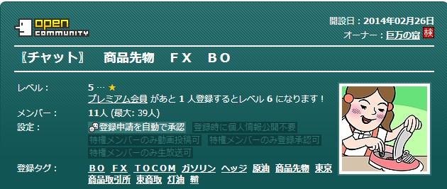 2014-3-14_11-28-58_No-00.jpg