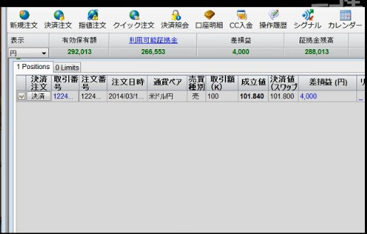2014-3-14_11-38-7_No-00.jpg