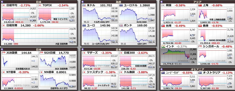 2014-3-14_12-11-17_No-00.jpg