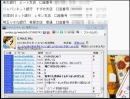2014-3-14_12-5-13_No-00(2).jpg