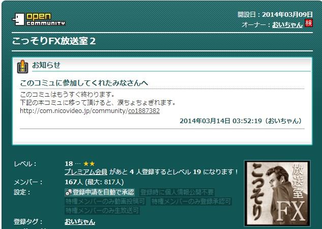 2014-3-16_16-5-25_No-00.jpg