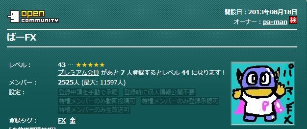 2014-3-16_17-44-34_No-00.jpg