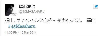2014-3-16_3-41-14_No-00.jpg