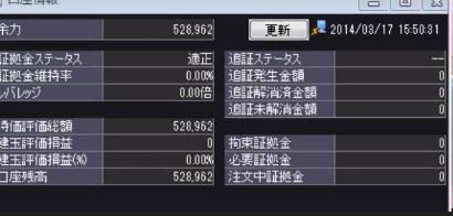 2014-3-17_15-51-31_No-00.jpg