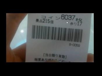 2014-3-17_15-53-32_No-00.jpg