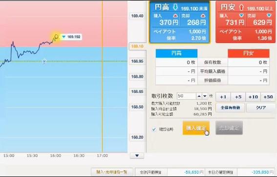 2014-3-17_16-1-32_No-00.jpg