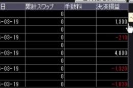 2014-3-17_16-34-12_No-00.jpg