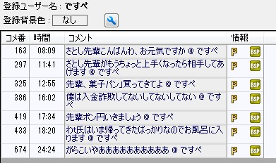 2014-3-17_19-51-43_No-00.jpg