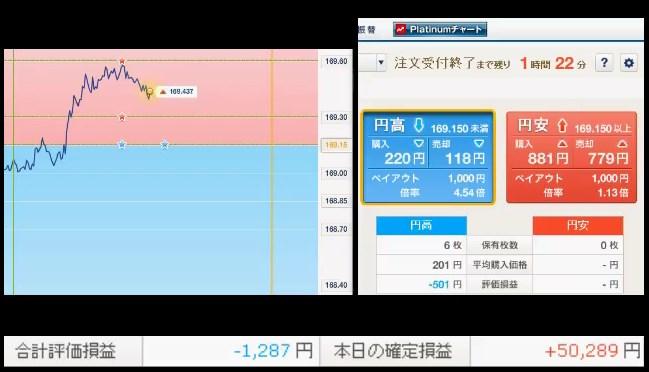 2014-3-17_23-35-48_No-00.jpg