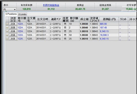 2014-3-18_14-1-16_No-00.jpg