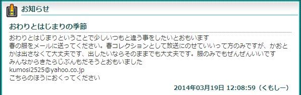 2014-3-19_16-25-16_No-00.jpg