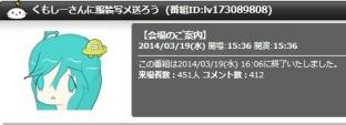 2014-3-19_16-31-57_No-00.jpg