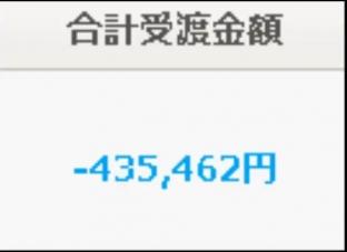2014-3-19_19-7-48_No-00.jpg