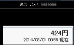 2014-3-1_0-57-43_No-00(2).jpg