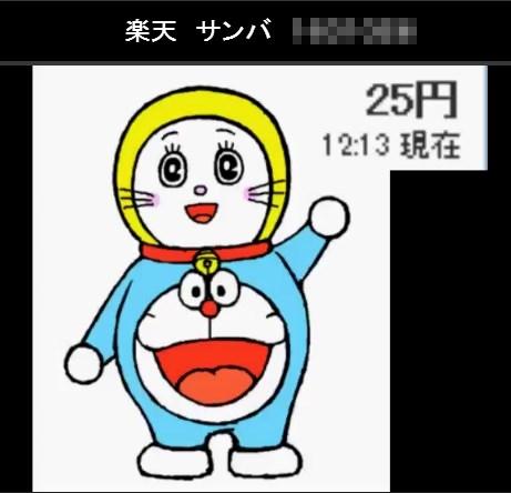 2014-3-1_12-51-55_No-00(2).jpg